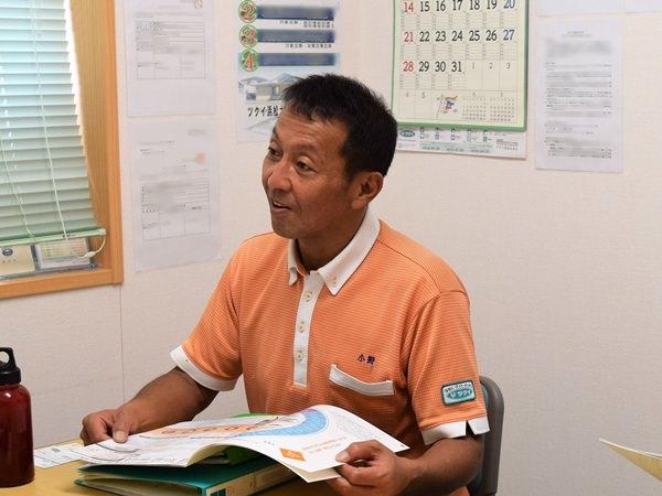 ツクイ浜松大平台の小野准さんのインタビューでの様子