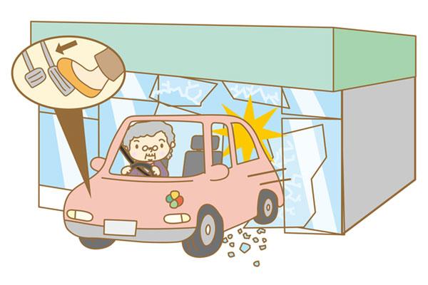 アイキャッチ:10/21 大阪府民公開講座「認知症と運転免許証」