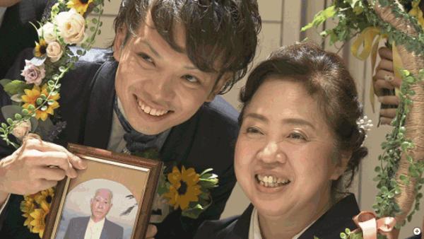 アイキャッチ:10/29 6:15~NHK、目撃!にっぽん「認知症でも 笑顔のままで」