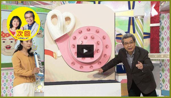 """アイキャッチ:12/6 NHKガッテン!「認知症を防ぐカギ!あなたの""""聴力""""総チェック!」"""