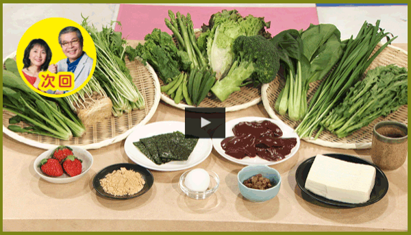 アイキャッチ:NHK ガッテン「血管ボロボロ&認知症からカラダを守れ!」
