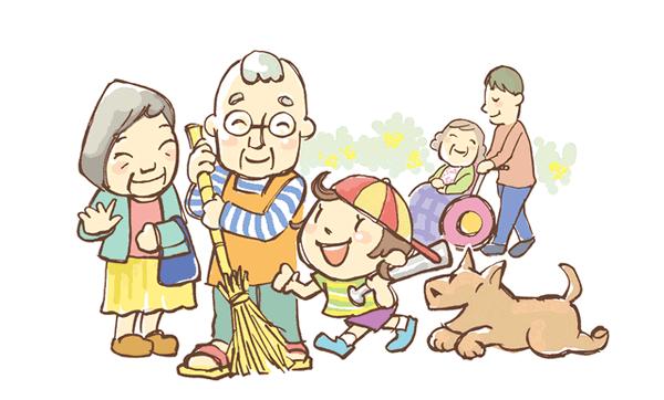 アイキャッチ:内閣府「高齢社会フォーラムin東京」、1/22開催