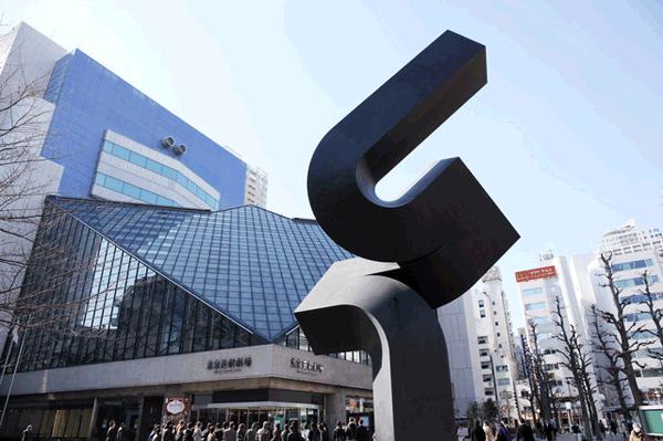 アイキャッチ:3/9~、劇団銅鑼創立45周年記念公演『おとうふコーヒー』