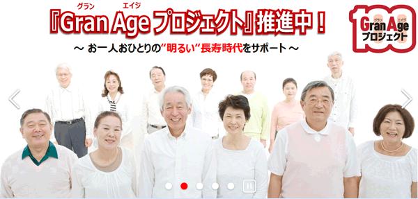 アイキャッチ:日本生命、Amazon Alexaへ「認知症対策スキル」提供