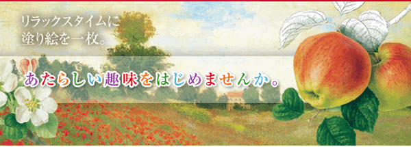 アイキャッチ:河出書房新社、大人の塗り絵展覧会を開催、東京・兵庫で
