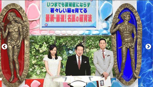 アイキャッチ:4/19、19:53~テレビ東京、最新・最強!名医の脳育法