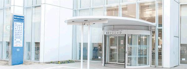 アイキャッチ:神奈川歯科大付属横浜クリニック、5月19日に市民公開講座