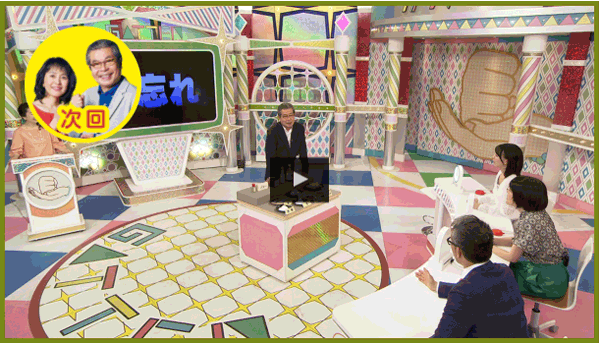 """アイキャッチ:5/23 19:30~NHKガッテン!「""""記憶物質""""大発見SP」"""