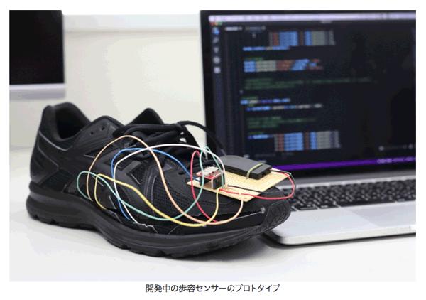 アイキャッチ:金沢工業大学ら、高齢者モニタリングシステムの研究を開始