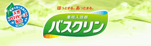 アイキャッチ:バスクリン、入浴剤がデイサービス利用者に及ぼす影響を発表