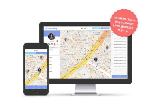 アイキャッチ:スマホのマップで一括管理できる見守りシステム「SmartMap」