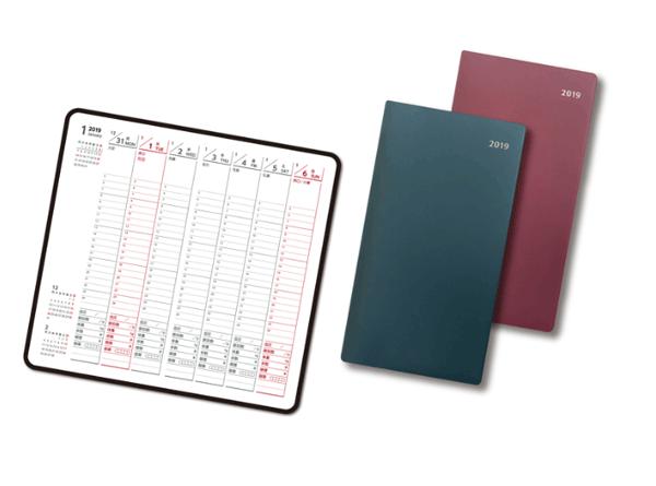 アイキャッチ:シニア・中高年向け手帳「シニアリー」を発売