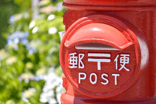アイキャッチ:日本郵便、JP生活サポート保険(損害保険新商品)の販売を開始