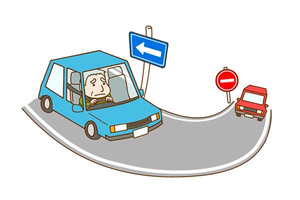 アイキャッチ:三井住友海上、業界初、認知症等を含む自動車保険特約を販売
