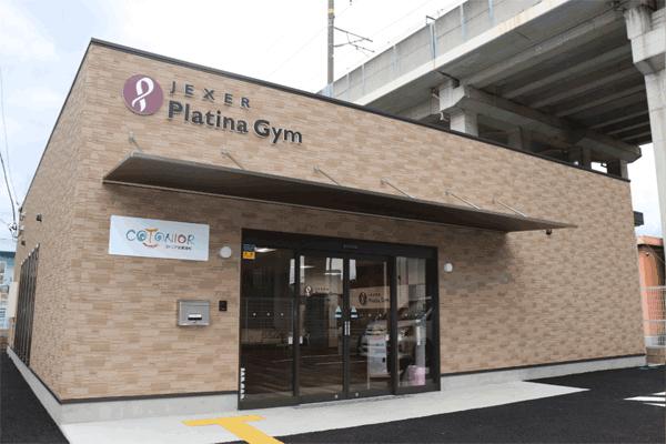 アイキャッチ:運動型通所介護施設「プラチナジム」、武蔵浦和にオープン