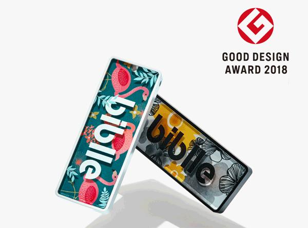 アイキャッチ:見守りタグ「biblle」、グッドデザイン賞受賞