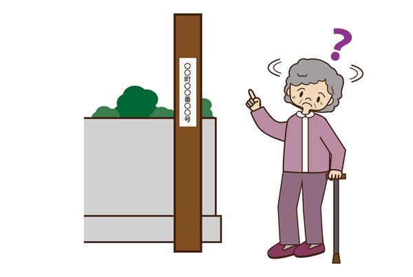 アイキャッチ:11/10、名古屋で「第15回認知症についての市民シンポジウム」