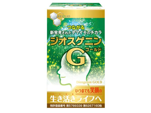 アイキャッチ:認知機能の維持・改善につながる「ジオスゲニン・ゴールド」発売