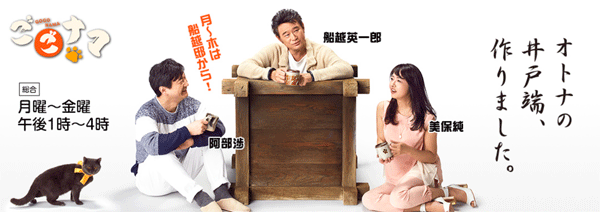 アイキャッチ:12/11・NHK・14:05~ごごナマ「認知症にやさしいまち」