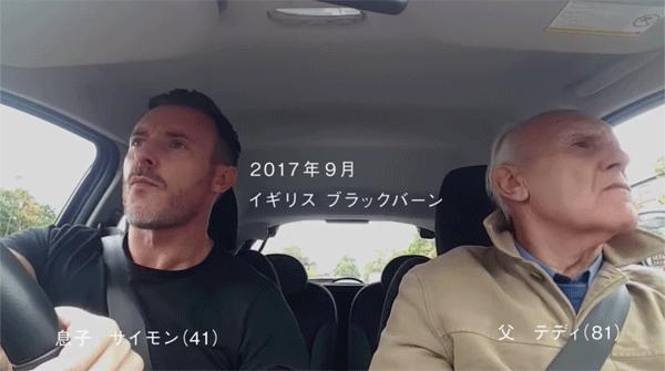 アイキャッチ:SOMPOHDテレビCM、「第57回JAA広告賞グランプリ」受賞