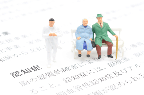 アイキャッチ:2/18「家族による家族のための認知症セミナー」梅田で開催
