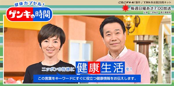 アイキャッチ:3/3、TBS「健康カプセル!ゲンキの時間」は難聴が招く恐ろしい事態
