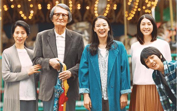 アイキャッチ:映画『長いお別れ』大切な人が認知症になったら、5/31公開