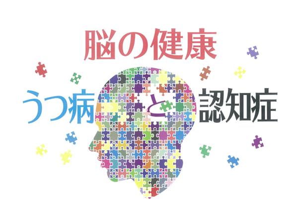 アイキャッチ:東京理科大学、地域公開講座を開催