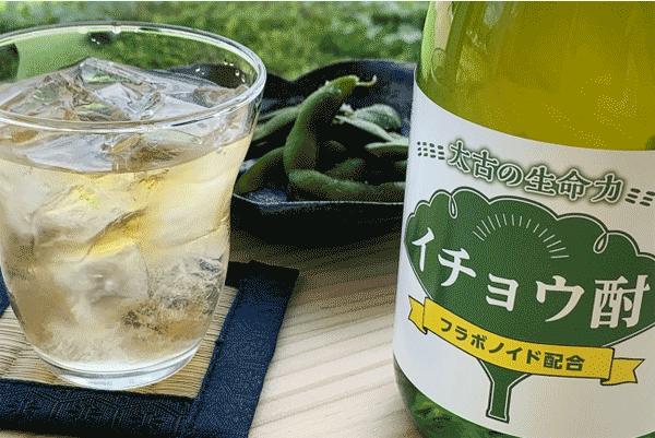 アイキャッチ:認知機能改善をサポートするお酒、「イチョウ酎」