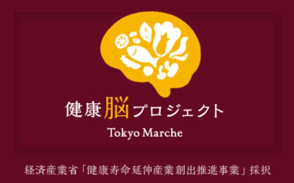 アイキャッチ:日本早期認知症学会学術大会、若手奨励賞