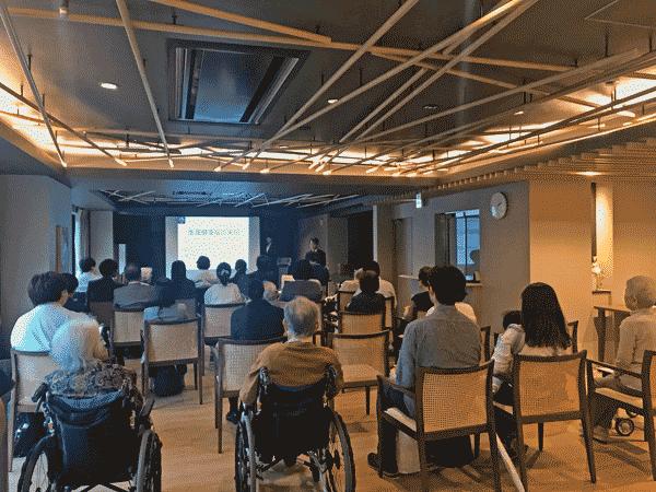 アイキャッチ:チャーム・ケア・コーポレーション、認知症改善イベントを開催