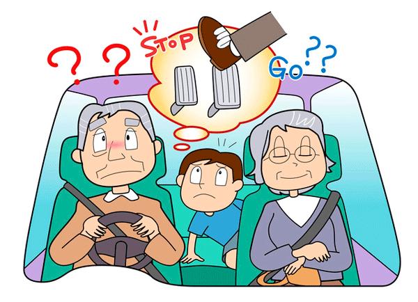 アイキャッチ:筑波大学、高齢運転者の認知機能検査導入後の結果を分析