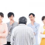 アイキャッチ:第85回 家族の疑問1:なぜ認知症の介護は大変なの?
