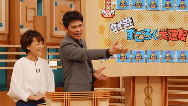 アイキャッチ:フジテレビ「クイズ!脳ベルSHOW」月〜金曜日放送中