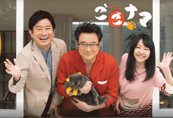 アイキャッチ:NHK・ごごナマ7/21は「サインに気づいて!認知症予防」