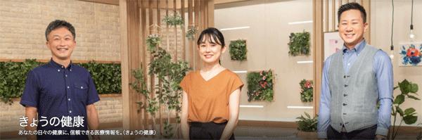 アイキャッチ:NHKEテレ「きょうの健康」9/28〜認知症特集