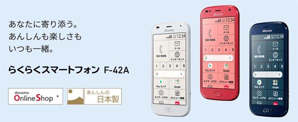 アイキャッチ:富士通、Savonixと提携し認知機能テストをスマートフォンに導入